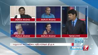 Tamil Nadu Assembly polls: post-poll coalition| Kelvi Neram