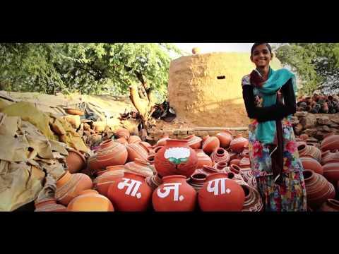Babam Bam Babam Bam Lahari : Haryana Election Theme Song