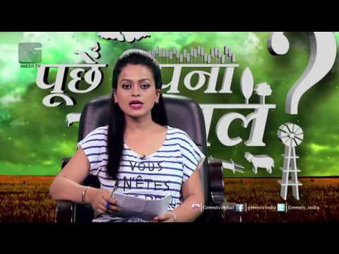 Puchhe Apna Sawal- Episode 34 Green TV