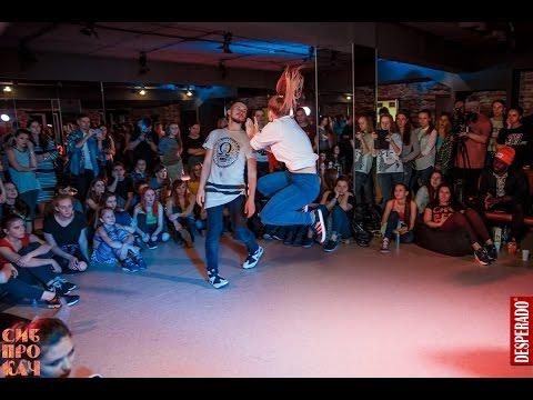 Siberian dancehall contest  1 /4 Gaika vs Tarzan
