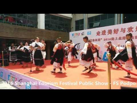 "2016 Shanghai Tourism Festival public show-FS ""PODPLANEC"" , Slovakia-4"
