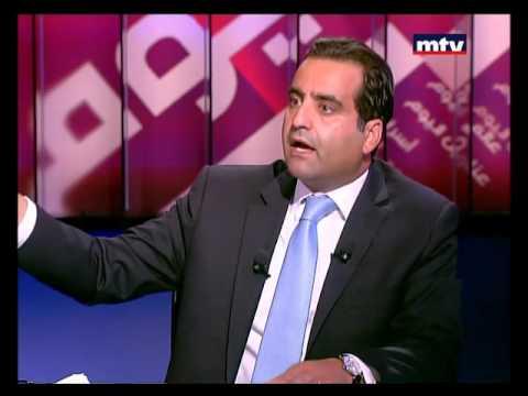 Beirut Al Yawm - Rock Antoine Mehanna - 25/09/2015