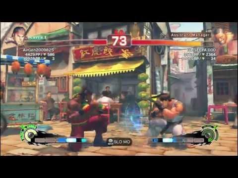 Ryu(AirGen2009825) VS Dee Jay(GarSEEYA 00)