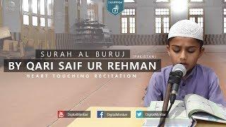 Heart Touching Recitation   Surah Al Buruj – By Qari Saif ur Rehman