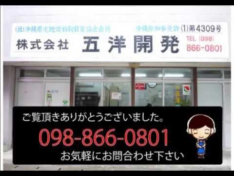 西原町小那覇 3LDK 6.5万円 アパート