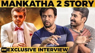 Ajith Narrated MANKATHA-2 Story - Arjun Reveals First Time | Vijay Antony | Kolaigaran