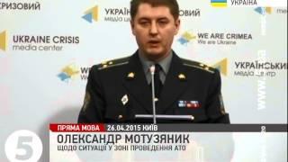 """Бойовики з """"Градів"""" обстріляли позиції сил АТО біля Гранітного - (видео)"""
