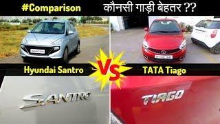 Hyundai Santro vs Tata Tiago | Most Detailed Comparison - Hindi | Ujjwal Saxena
