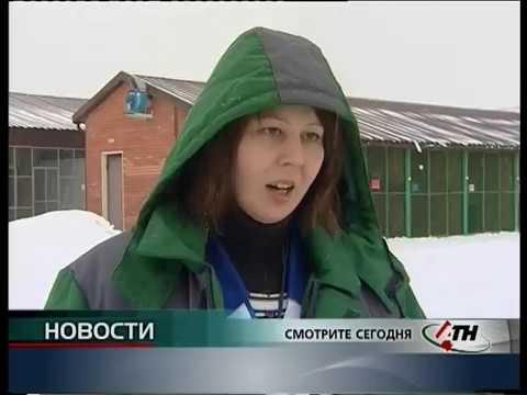 Новости АТН - 07.03.2018