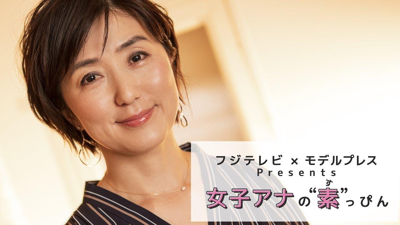 佐々木恭子の画像 p1_8