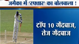 Cricket Ki Baat: West Indies Preparing Green Pitch for 2nd Test Match | Ind vs WI