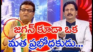 Argument Between Prudhvi Raj And 'Praja Shanti' Party Spokesperson In LIVE Show | #PrimeTimeMaha