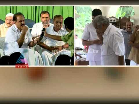 Chithram Vichithram :Zero Hour|Oommen Chandy's  Hi-tech Inauguration