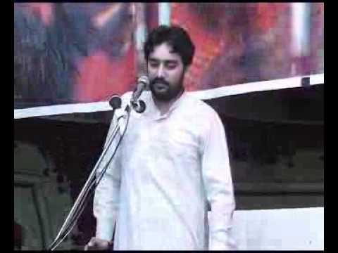 Shahadat Mola Ali,as Majlis 21 Ramzan 2014 Zakir Waseem Abbas Baloch At Sargodha video