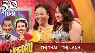 'Being talkative' is the way to connect mother&daughter-in-law|Chu Thai-Nguyen Lanh|MCND #59