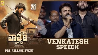 Victory Venkatesh Superb Speech @ Valmiki Pre-Release Event | 14 Reels Plus