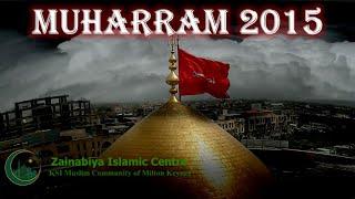 08 - 7 keys on a heavenly journey - Muharram 2015 - Sayyid Ali Abbas Razawi