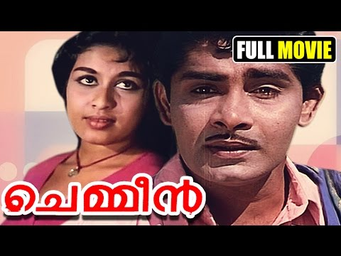 Malayalam Full Movie Chemmeen | Malayalam Evergreen Romantic...
