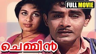 Chappa Kurishu - Malayalam Full Movie Chemmeen | Malayalam Evergreen Romantic Movie