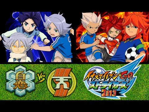 Ice Legends vs. Fire Legends - Inazuma Eleven GO Strikers 2013