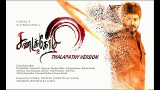 Sandakozhi 2 Official Trailer Thalapathy Vijay version-Seek and Find creations