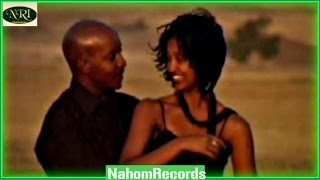 Ethiopian Music - Bisrat Garedew - Asayegn (Official Music Video)
