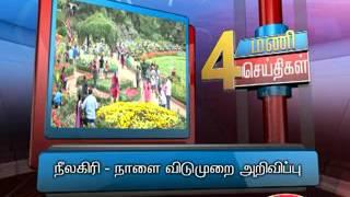 26TH MAY 4PM MANI NEWS