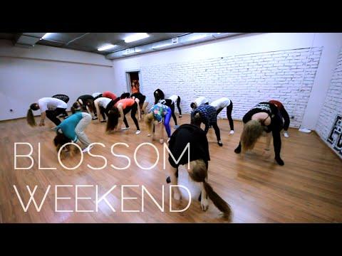 BLOSSOM weekend | Choreo Inna Belova | E-dance studio | Crazy In Love (OST 50 оттенков серого)
