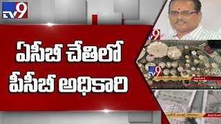 ACB raids on pollution control board EE Satyanarayana house at Vijayawada