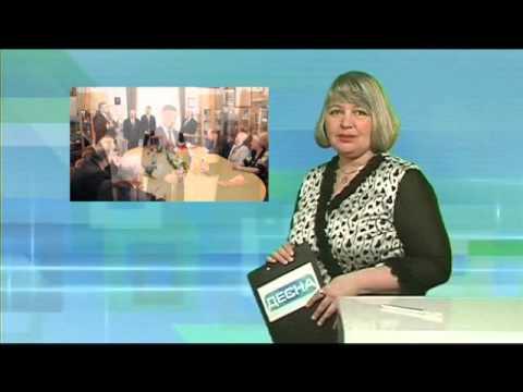 Десна-ТВ: День за днем от 10.02.2016 г.