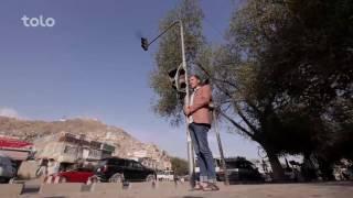 Shabake Khanda - Season 2 - Ep.44 - Abo o Khad