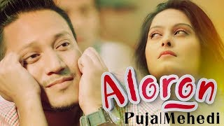 Download Aloron | Puja | Mehedi | Bangla New song 2017 3Gp Mp4