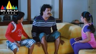 Kalpana Movie Upendra Comedy with Children || Upendra, Saikumar, Lakshmi Rai
