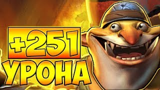 +251 УРОНА! ТЕЧИС КЕРРИ 7.22 ДОТА 2 █ TECHIES 7.22 DOTA 2