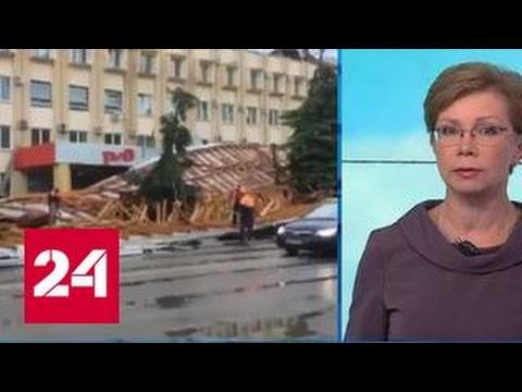 Погода 24: ураган натворил бед в Москве и двинулся на Урал и в Поволжье