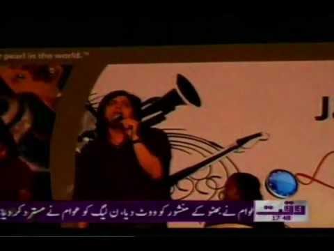 Jvad Ahmad At Pc Bhorban Murree.wmv video