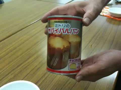 東急ハンズ:おいしい非常食 ミドリのサバイバルパン