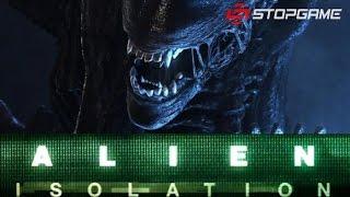 Почему Alien: Isolation? — Игра года в прямом эфире [запись стрима]
