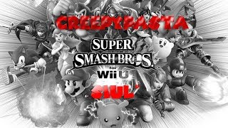 "Creepypasta Super Smash Bros Wii U: ""Siul"""