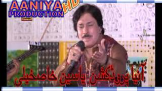Jawani Men Kehnjo Jor Tutte   Album 999 Shaman Ali Mirali By Aaniya Hd  Production