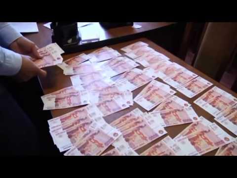 горские деньги Дагестан