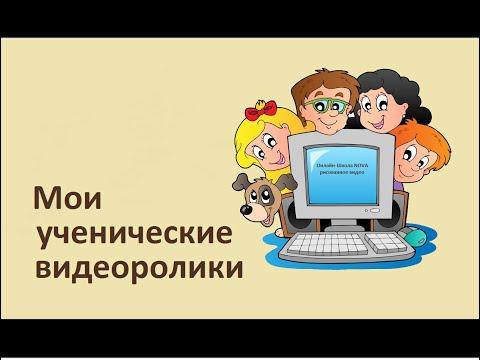 Отзыв о тренинге Марии Езуповой (Рисованное видео)