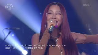 Download lagu 제시 - Dance Monkey [유희열의 스케치북/You Heeyeol's Sketchbook] | KBS 210319 방송