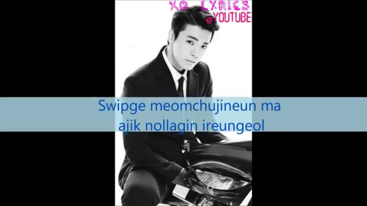 super junior now we go meet lyrics