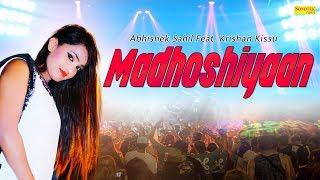 Madhoshiyaan | Abhishek Sahil Feat. Krishan Kissu | New Hindi Song 2018 | Sonotek Cassettes