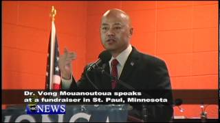 3Hmoob TV News - Dr. Vong Mouanoutoua holds fundraiser at LFC of MN, St. Paul, MN.