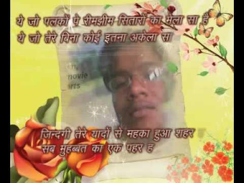 Mohabbat Kabhi Maine Ki To Nahin Thi 01.wmv