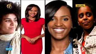 Role model Ethiopian's Women in the United States