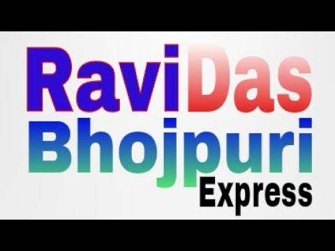 Raja babu bhojpuri new movie song 2015