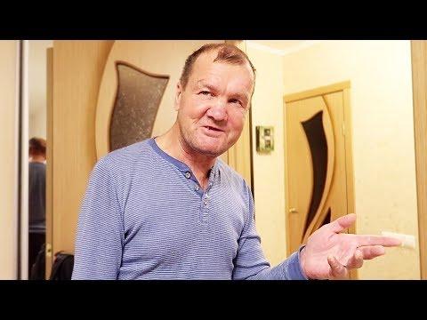 ПЕРВЫЙ ДЕНЬ СЕРЕГИ ДОМА. ВОССТАНАВЛИВАЕМ ПАСПОРТ / Бездомный Сергей